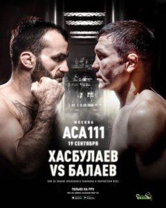ACA 111: Балаев - Хасбулаев