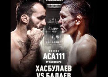 ACA 111: Балаев — Хасбулаев