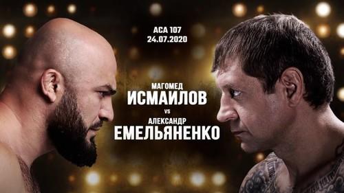Видео боя Александр Емельяненко - Магомед Исмаилов / ACA 107