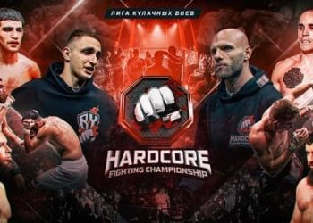 Hardcore Fighting Championship — Отбор — Часть 1 (1/20)