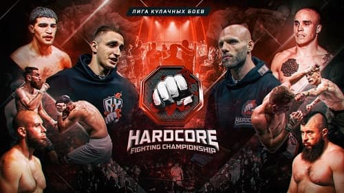 Hardcore Fighting Championship - Отбор - Часть 1 (1/20)