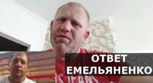 Харитонов - бой с Емельяненко и извинения перед Ахматом