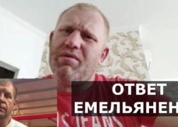Харитонов — бой с Емельяненко и извинения перед Ахматом