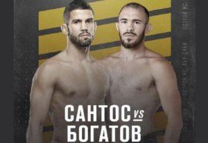 Full fight video: Roman Bogatov vs. Leonardo Santos / UFC 251