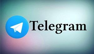 Подписывайтесь на наш Telegram канал
