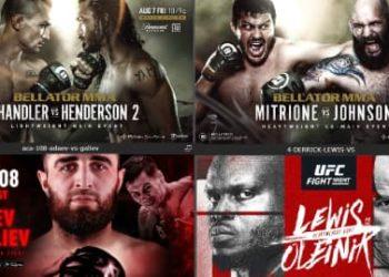 3 захватывающих турнира MMA в эти выходные