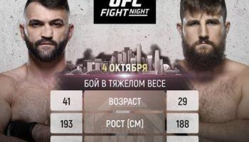 Бой Орловского против Бозера планируется на октябрь