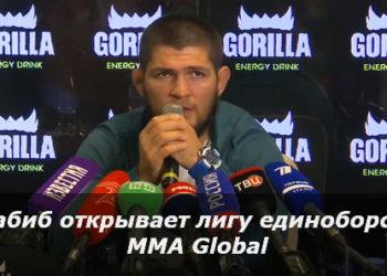 Нурмагомедов открывает собственную лигу единоборств MMA Global