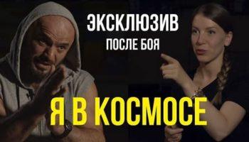Интервью Магомеда Исмаилова о бое с Емельяненко, карьере и будущем