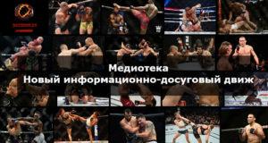 Медиотека - Топовые Новости МАА в instagram и YouTube
