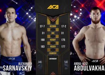 Видео боя Абдул-Азиз Абдулвахабов — Александр Сарнавский / ACA 111