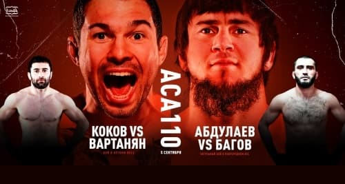 ACA 110: Багов - Абдулаев / Прямая трансляция