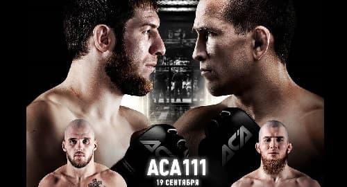 ACA 111 - Кард турнира