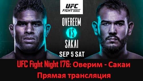 UFC Fight Night 176: Оверим - Сакаи / Прямая трансляция