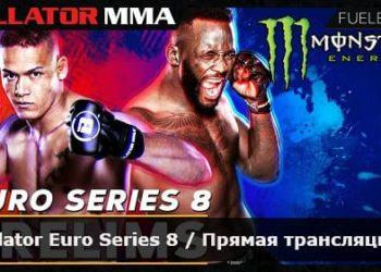 Bellator Euro Series 8: Эдвардс — Ван Стинис / Прямая трансляция