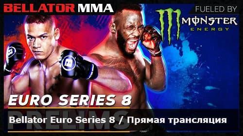 Bellator Euro Series 8: Эдвардс - Ван Стинис / Прямая трансляция