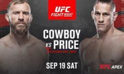 Видео боя Дональд Серроне — Нико Прайс / UFC Fight Night 178
