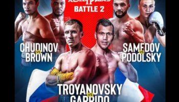 Эдуард Трояновский проведет бой с Ренальдом Гарридо
