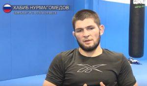 Хабиб Нурмагомедов ответил на критику за борьбу в партере