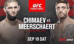 Видео боя Хамзат Чимаев — Джеральд Мершарт / UFC Fight Night 178
