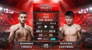 Видео боя Эминов vs  Касымбаи / FNG