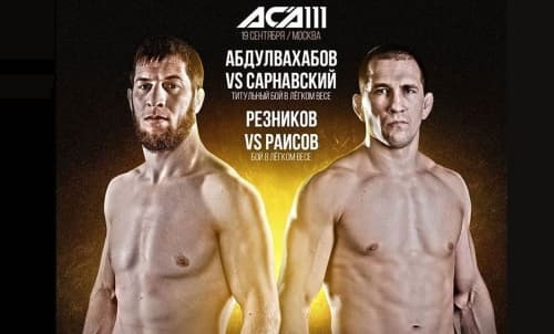 Александр Сарнавский против Абдул-Азиза Абдулвахабова