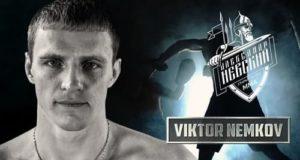Виктор Немков подписал контракт с Bellator