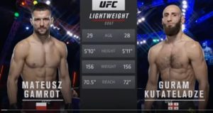 Видео боя Гурам Кутателадзе - Матеуш Гамрот / UFC Fight Night 180