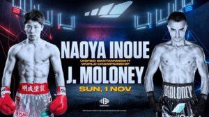 Наоя Иноуэ  vs Джейсон Молони