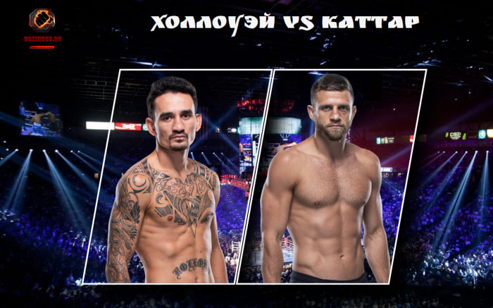 Видео боя Макс Холлоуэй - Келвин Каттар / UFC Fight Night