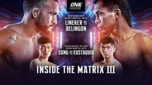 ONE: Inside the Matrix 3 — Прямая трансляция