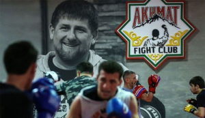 Absolute Championship Akhmat попал под санкции США