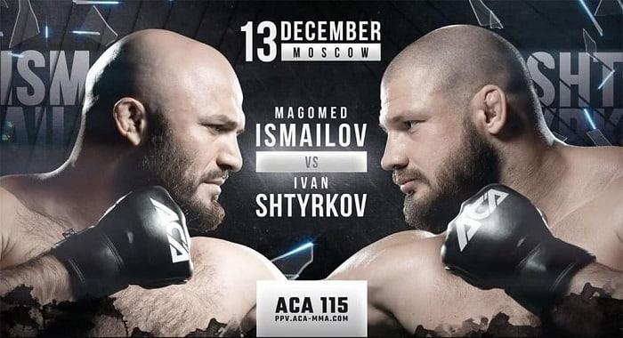 ACA 115: Исмаилов - Штырков / Прямая трансляция