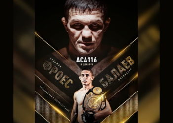 ACA 116 Фроес vs Балаев