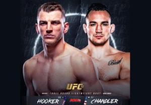 Майкл Чендлер сразится с Дэном Хукером на UFC 257
