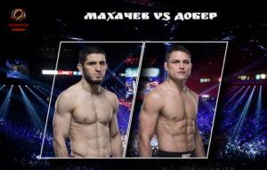 UFC планирует бой Ислама Махачева против Дрю Добера