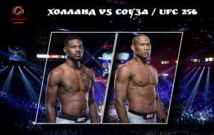 Кевин Холланд сразится с Роналду Соузой на UFC 256
