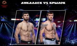 Видео боя Магомед Анкалаев — Никита Крылов / UFC Fight Night 186