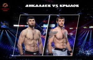 Магомед Анкалаев проведет бой с Никитой Крыловым