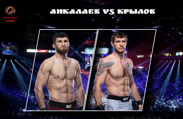 Видео боя Магомед Анкалаев - Никита Крылов / UFC Fight Night 186