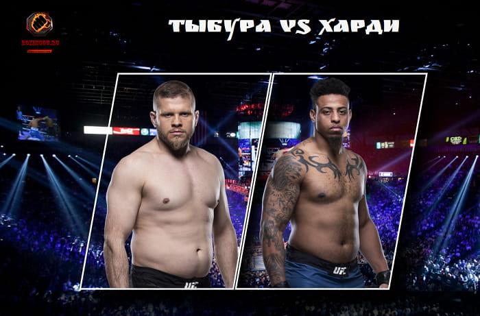 Видео боя Марчин Тыбура - Грег Харди / UFC Vegas 17