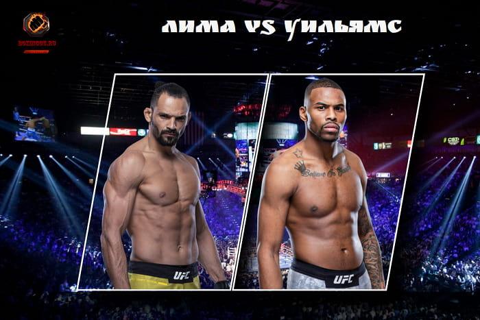 Видео боя Мишель Перейра Лима - Хаос Уильямс / UFC Vegas 17