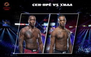Видео боя Овинс Сен-Прё - Джамаал Хилл / UFC Vegas 16
