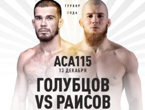 Юсуф Раисов сразится с Егором Голубцовым в эти выходные