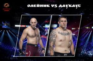 Алексей Олейник сразится с Крисом Даукаусом