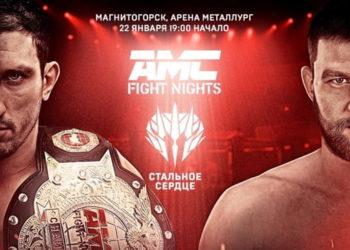 AMC Fight Nights — турнир в Магнитогорске
