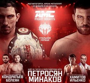 AMC Fight Nights - турнир в Магнитогорске