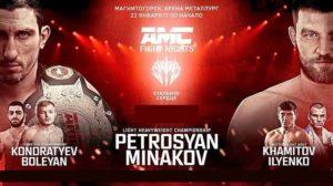 AMC Fight Nights: Минаков - Петросян / Прямая трансляция