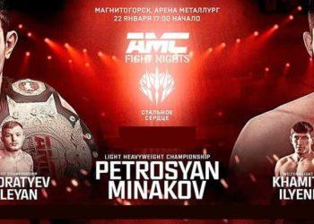 AMC Fight Nights: Минаков — Петросян / Прямая трансляция