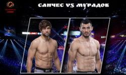 Видео боя Эндрю Санчес — Махмуд Мурадов / UFC 257
